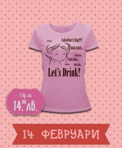 Damska teniska s print - Let's Drink