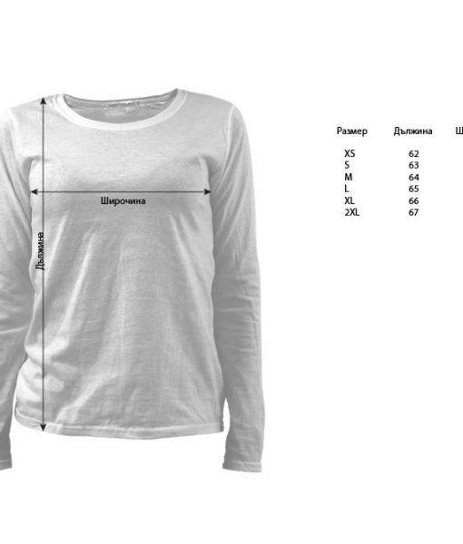Damska bluza s dylyg rykav 401 razmeri - napravisiteniska.com