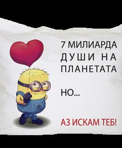 Kaluvki_minions001