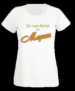 Ангелите на Марти - дамска тениска