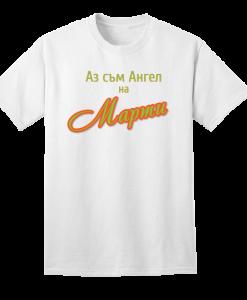 Детска тениска на ангелите на Марти