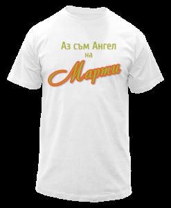 Мъжка тениска на ангелите на Марти