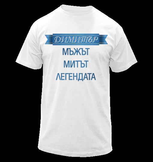 Dimitrovden - 05
