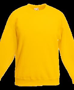Detska vatena bluza