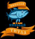 Щампа Николай