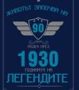 90_Legends_M_02