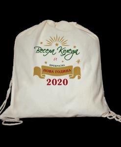 Podaryvhna koledna torbichka po porychka