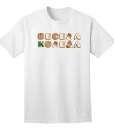 Detska teniska za Koleda s kysmet Vesela Koleda