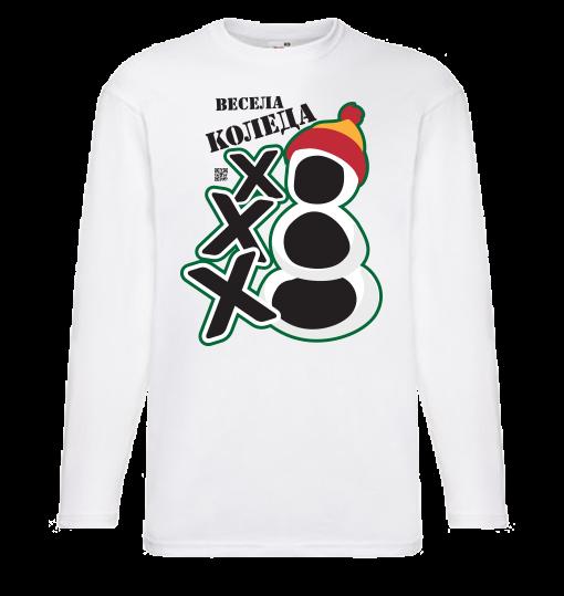 Myjka bluza za Koleda s kysmet Ho Ho Ho