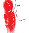 мАРТеница Целувката