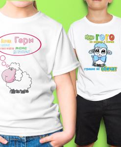 Детски тениски и бебешки бодита