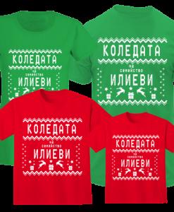 4BR_DAMSKA_MUJKA_2DETSKA