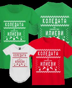 4BR_DAMSKA_MUJKA_DETSKA_bebe