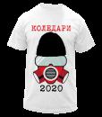 Koledari 2020