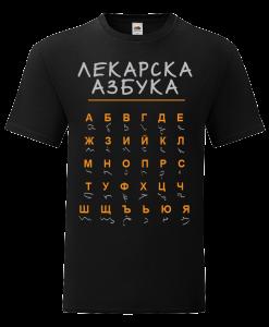Alphabet_Black