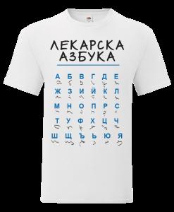 Alphabet_White