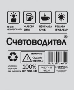 Етикет