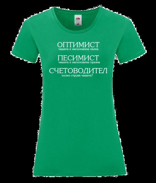 Optimist, Pesimist, Schetovoditel