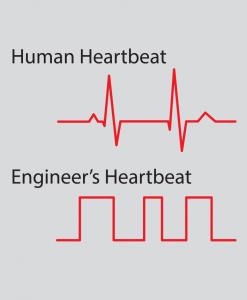 Сърцето на Инженера
